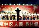 管弦乐合奏 拉德斯基进行曲 北京喜讯到边寨