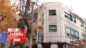 韩国首尔市中心一家公寓发生火灾,至少7死11伤