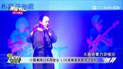 20160310 [完全娛樂] 小霞事隔20年再登台 LIVE音樂會展靈魂式唱腔-新闻 视频专辑