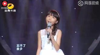 小姑娘这首《梨花又开放》唱得太棒了