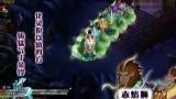 2D回合制网游《问道》1.47骑战天下最新宣传片
