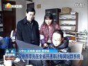 陕西新闻2012年12月13日报道汉中市审计局专网站群开通的片段—在线播放—优酷网,视频高清在线观看