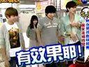 黄金舞台20110528(Super Junior-M part)