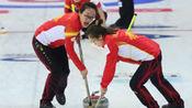 女子冰壶世锦赛中国终获首胜 偷分7-6绝杀韩国