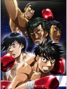 第一神拳第1季