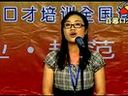 珠海百思口才练习,交际口才,口才视频-www.ini19.com