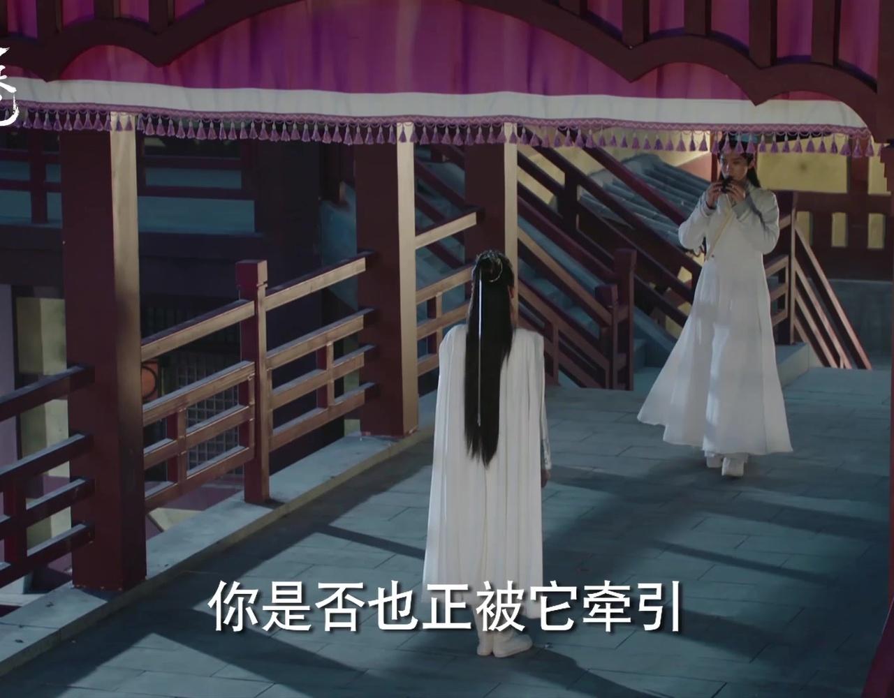 《 择天记 》10集预告片