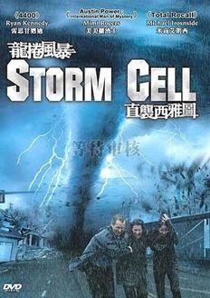 风暴模型(科幻片)