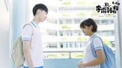 《李雷和韩梅梅》曝导演特辑