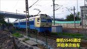 火车视频(533拍车运转系列第5期): 2017.8.23 太原运转拍车 原声版 533拍摄制作
