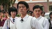 李小龙传奇 第01集