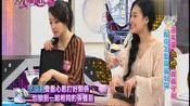 大小姐进化论2012看点-20121101-王思佳周年庆不手软买昂贵睡衣