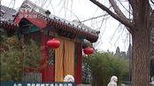 北京:豪华餐馆开进北海公园
