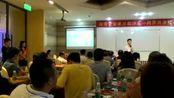 广州全国企业信用信息公示系统