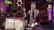 20151018华视天王猪哥秀—在线播放—优酷网,视频高清在线观看