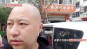 深山大咖直播录像2019-10-03 9时42分--10时6分 今天杀猪饭(≧ω≦)-