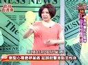 20130528麻辣直通車身材變形肚鬆垮 女人甩肉心要狠03
