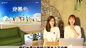 韩国人看中国版跑男《奔跑吧兄弟》时的反应
