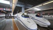 中国高铁究竟有多厉害?德国出价1500亿购买,日本翻倍都没戏