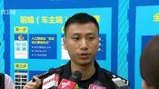 深圳:轻微交通事故网上处理 最快10分钟完成理赔