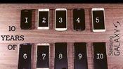 [转载]三星Galaxy S系列开机测速