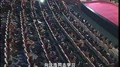 追授沈浩同志荣誉称号大会(1)