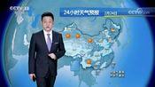 北方降雨来袭!中雨、大雨!未来三天,2月24日~26日天气预报!