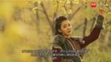 《东宫》终迎高虐大结局娜吉玛最惨配角惹人疼