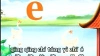 蓝猫学拼音 全18讲 视频动画www.study910.com