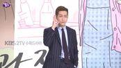 热门片段 《金科長》发布会   南宮珉 南相美 李俊昊連袂上演職場喜劇-视频