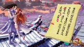 天龙八部手游,来自赵天师的一封信