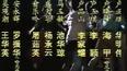 电视剧《孽债》(赵有亮 严晓频 金鑫 王华英)片尾