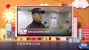 """上海:注意了!地铁扶梯有新规  """"左行右立""""被叫停"""
