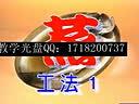 千里香馄饨加盟总部-www.yaxuefensitang.com