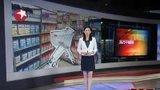 东方午新闻-20130601-国务院:按药品管理办法监管婴儿奶粉质量