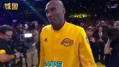 科比宣布参加选秀24周年,跳过大学参加NBA选秀,最后被湖人选中