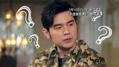 《中国新歌声2》小剧场:E神疯狂抢人 那英诉苦