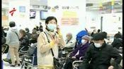 香港 爆发近5年来最为严重流感