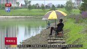 [特别关注-北京]市水务局发布22处便民亲水垂钓区