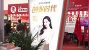 58同城 招商加盟全国巡回第5站北京BFE加盟展圆满落幕创业