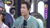 20150920华视天王猪哥秀_flv—在线播放—优酷网,视频高清在线观看