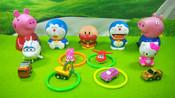 套圈游戏小汽车和公仔玩具分享-亲子益智玩具-嘉爱宝贝