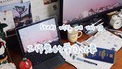 木浠// 工作党的晚间学习视频 杜绝无效努力 时光飞逝需沉默踏实 study with me vol.10
