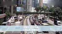 香港亚洲电视本港台 亚洲早晨——交通消息 背景音乐