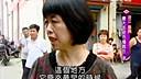 在中国的故事20110912
