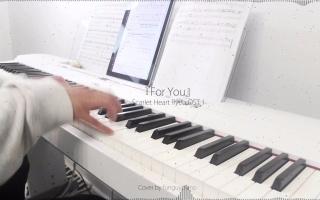 【牛人钢琴弹奏】步步惊心:丽 (EXO) For You & (Loco&Punch)Say Yes