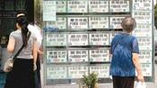深圳二手房变局:价格倒挂不可持续 二手房价或下跌