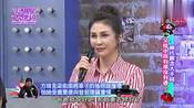 小明星大跟班:来宾讲述自己妈妈停车经历,吴宗宪接的话让全场大笑