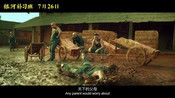 《银河补习班》定档7月26日 邓超俞白眉执导现实主义教育题材电影
