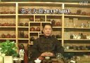 茶道:三章1节 茶叶是怎样采摘的 www.18chashop.com